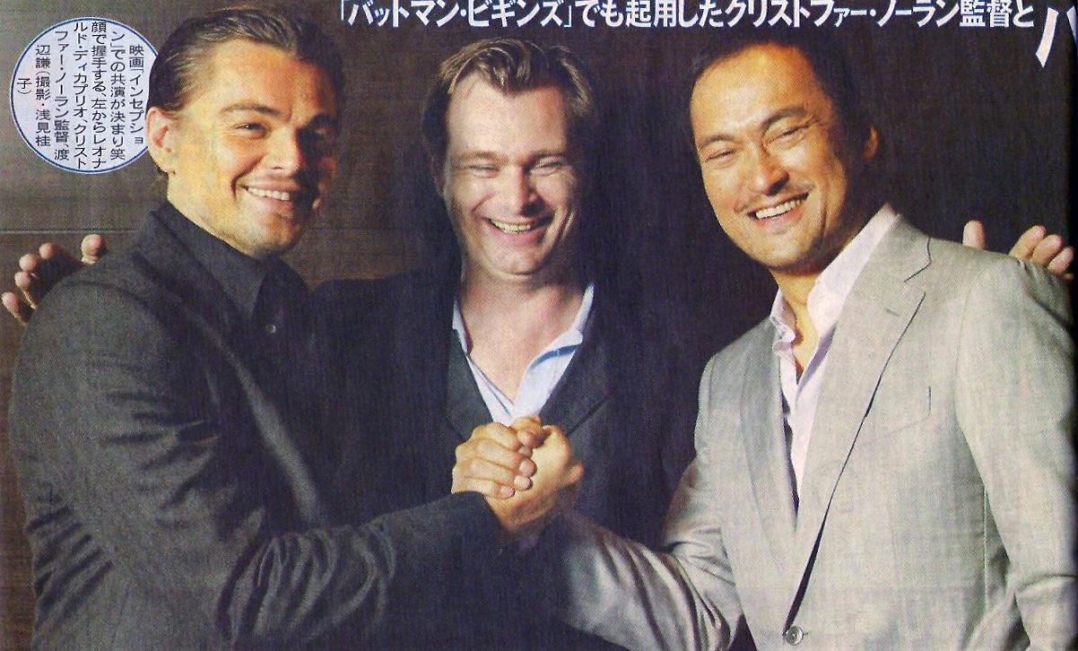 Nolan, DiCaprio, and Watanabe