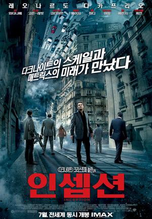 Korean Poster 2